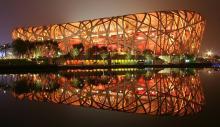 Beijing national stadium. Por Peter23 - Trabajo propio. Disponible bajo la licencia CC BY 2.5 vía Wikimedia Commons.